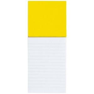 Blok s magnetkou, žlutá